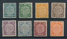 [2153] China good lot very fine no gum old stamps