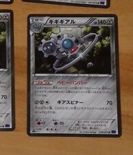 Pokemon tcg rare japanese card holo prism card 038/054 klingklang xy japan mint