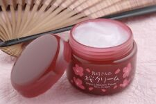 All-Natural Japanese Herbal Kyoto Maiko-San Cherry Blossom Sakura Skin Cream