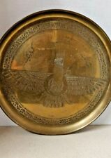 Vintage Persian Zoroastrian Engraved Brass Plate Faravahar Winged Discs Signed