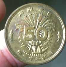 Year 21 Japan  50 sen copper  Coin  very nice details !