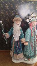 "Duncan Royale Santa- ""Grandfather Frost and Snow Maiden"" Figures"