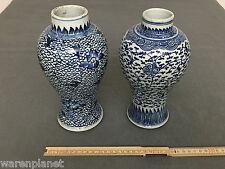 La Cina molto vecchia ANTICO COPPIA 2 vasi Blu Bianco per 23cm ad alta OLD VASO asiatica Blue