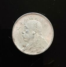 Republic of China silver one dollar Fatman Yuan Shih kai 9th year 1920 袁世凯九年