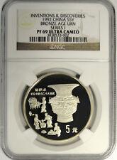 1992 China Silver, 5 Yuan, NGC PF 69 UC. IDOC Bronze Age Urn . Series 1. Proof!