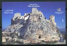 Palestine 2018 MNH Shqaif Castle 1v IMPF M/S Castles Tourism Architecture Stamps