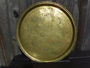 Vintage 12'' Moroccan Islamic Engraved Elephants Brass Tea Serving Tray Platter