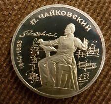 1 Rubel 1999 Tschajkovsky pollierte Platte