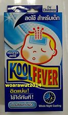 Kool fever patch relieve fever whole night cooling for children 6 pcs