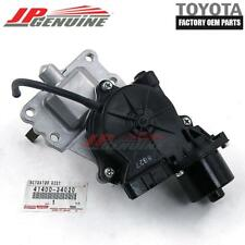 GENUINE TOYOTA TUNDRA SEQUOIA OEM 4WD DIFFERENTIAL VACUUM ACTUATOR 41400-34020