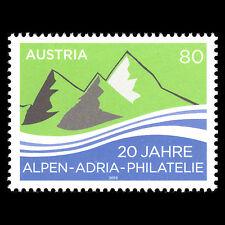Austria 2015 - 20th Anniv of the Alpen-Adria-Philatelie Landscape - Sc 2576 MNH