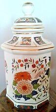 """V. V. Carraresi Italy Porcelain Octagonal Ginger Jar Urn  Flora 18"""" gold trim"""