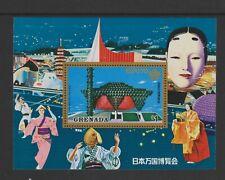 Grenada - 1970, World Fair, Osaka sheet - M/M - SG MS397