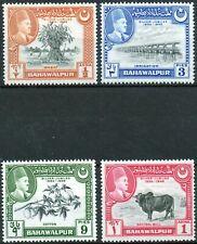 Bahawalpur 1949 KGVI Silver Jubilee set of 4 mint stamps LMM