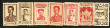 Indochina Lot from an Old Collection   #   14