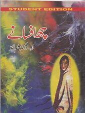 Chhe Afsane, 6 Short Stories, Urdu Study Text