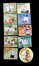 "2015 Japan Postage Stamps "" Moomin "" complete set, used #71"