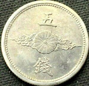 5 Sen Coin 1940 Japan AU      World Coin Aluminum      #K672