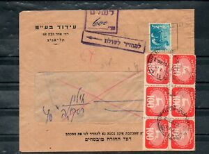Israel Scott #J19 3rd Postage Due Top of the Pile Cover!!
