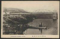 Japan. Otaru. 小樽市 Otaru-shi - On The River at Otaru. Vintage Japanese Postcard