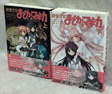 NOVEL_volume-1-&-2_puella_magi_madoka_magica_Japanese_used_book_Ninomae_Hajime