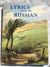 Lyrics From The Russian Transl Gilbert Cunningham HB/DW Limited Ed To 500 Copies