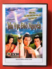 MA VUC DAO NGUYEN - PHIM BO HONGKONG - 5 DVD -  USLT
