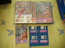 >> urotsukidouji urotsukidoji adult anime msx japan import complete in box! <<