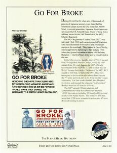 Goodman's Art Cachet Souvenir Page 5593 Go For Broke Japanese American Soldiers