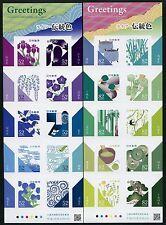 Japan 2016 Grußmarken Traditional Colors in Daily Life Vögl Blumen Gemüse ** MNH