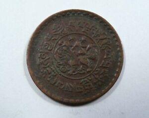 Tibet Dali Lama Copper 3 Sho coin 1946 Snow Lion VERY RARE Cloud Variety