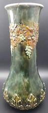 Royal Doulton Vase 8456, Signed Minnie Webb, For Repair, Grapes & Vine Leaves