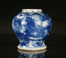 Antique Chinese Blue and White Porcelain Temple Jar Vase 19th C QING