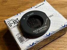 Olympus U-ANT analyzer