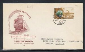 JAPAN Electrification of Tokaido Railway FIRST DAY COVER