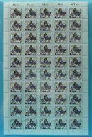 Bund 50er Bogen MiNr. 1233 postfrisch MNH Formnummer 1 (BW3690