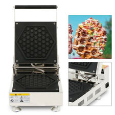 Commercial Nonstick Electric Honeycomb Shape waffle Pop Maker Machine Iron Baker