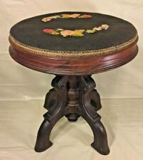 Antique Ornately Designed Piano/Organ Stool Nice Incising No Makers Mark