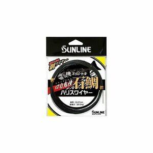 Sunline Ishidaiguchi Shirooni Harris Wire 10M # 42 * 19 Ship From Japan