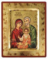 HOLY FAMILY-Greek Byzantine Orthodox Icon