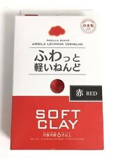 DAISO Japan Soft Clay Lightweight Modeling Air Dry Red Made in Japan F/S New