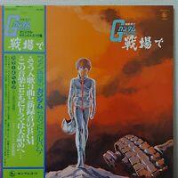 V.A MOBILE SUIT GUNDAM KING RECORDS SKD(H)2015 Japan OBI VINYL LP
