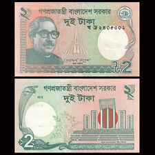 Bangladesh 2 Taka, 2011-2013, P-NEW, UNC