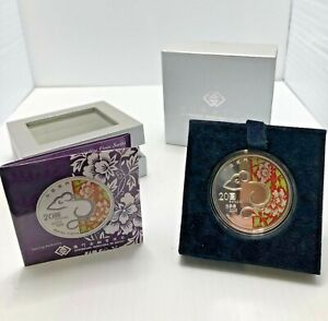 Limited edition 1 Oz Silver Proof 2008 Rat Collectable Coin: FREE postage