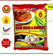 Malaysian Meat/Chicken Curry Powder 250g