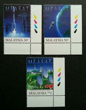 Malaysia East Asia Satellite MEASAT 1996 Space Astronomy (stamp color code) MNH
