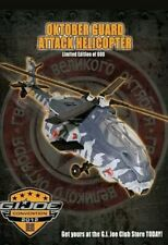 GI JOE ~ 2012 OKTOBER GUARD ATTACK HELICOPTER ~ MISB  ~ JOECON DAINA CONVENTION