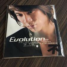 王力宏 Leehom Wang 两个人不等于我们【兩個人不等於我們】 EVOLUTION 单曲 EP