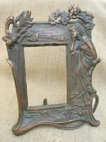 VTG Heavy Duty Cast Iron Copper Washed Embossed Floral Art Nouveau Picture Frame