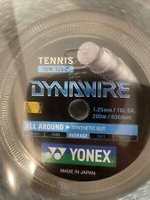 Yonex Dynawire Nylon Monofilament Syn Gut Tennis String Reel White/Silver 16L
